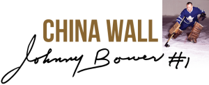 china-wall-vienna-lager-2